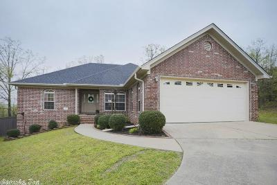 Cabot Single Family Home New Listing: 31 Pecan Lane