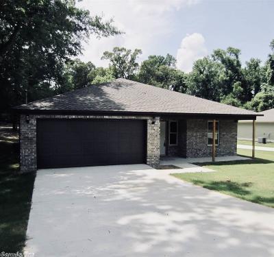 Benton Single Family Home New Listing: 303 S Shady