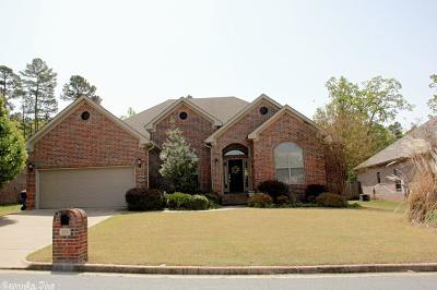 Maumelle Single Family Home New Listing: 121 Summit Valley Circle