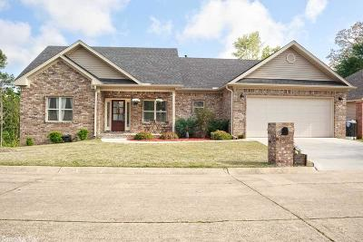 North Little Rock Single Family Home New Listing: 809 W B Avenue