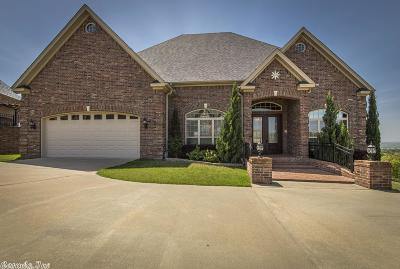 Maumelle Single Family Home New Listing: 102 Crestview Drive