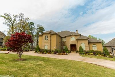 Little Rock Single Family Home For Sale: 52 Maisons