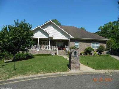 Arkadelphia Single Family Home Back On Market: 2105 Shadow Ridge Court