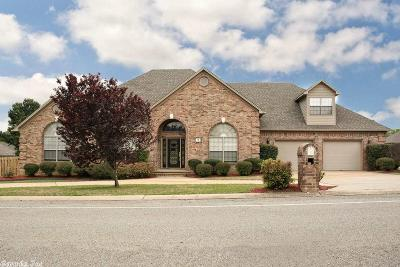 Cabot Single Family Home For Sale: 18 Shenandoah Way
