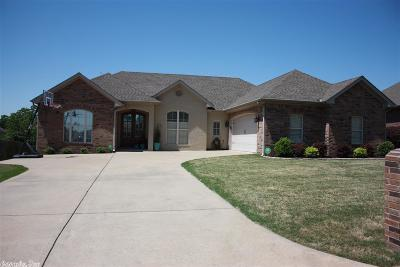 Single Family Home For Sale: 2633 Whitewood Drive