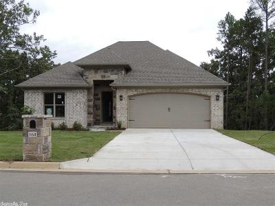 Maumelle Single Family Home For Sale: 161 Ridgeview Trail