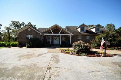 Cabot Single Family Home For Sale: 213 Jehovah Jireh