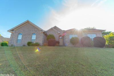 Maumelle Single Family Home For Sale: 107 Hidden Falls Lane