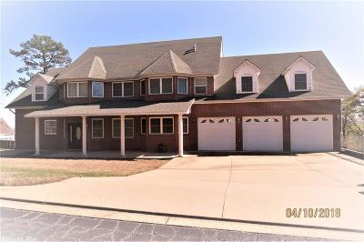 Russellville Single Family Home For Sale: 43 W Ridgeline