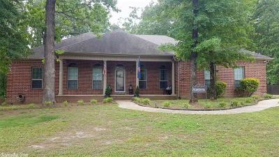 Cabot Single Family Home For Sale: 75 Bull Run Loop