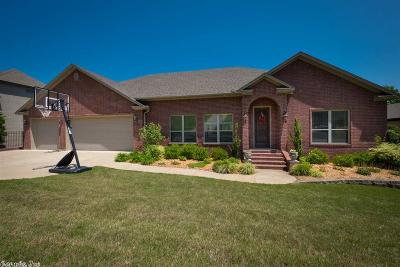 Maumelle Single Family Home New Listing: 116 Navajo Trail