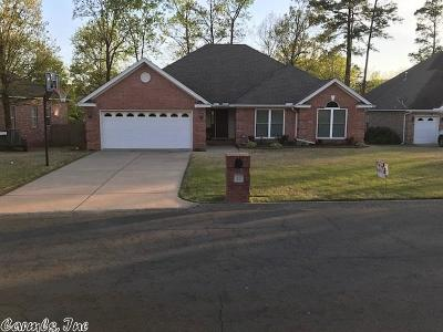 Maumelle Single Family Home For Sale: 22 Sugar Loaf