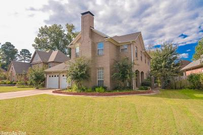 Maumelle Single Family Home New Listing: 167 Calais Drive