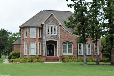 Searcy AR Single Family Home For Sale: $599,900