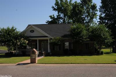 Searcy Single Family Home For Sale: 800 Double Eagle Drive
