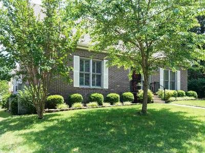 Little Rock AR Single Family Home For Sale: $245,000