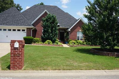 Searcy Single Family Home For Sale: 500 Llama Drive