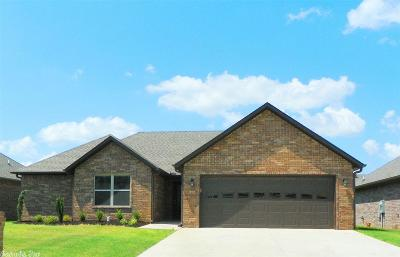 Paragould AR Single Family Home For Sale: $159,000