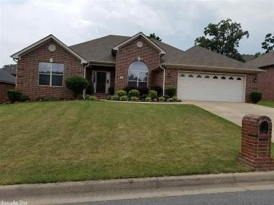 Maumelle Single Family Home For Sale: 148 Summit Valley Circle