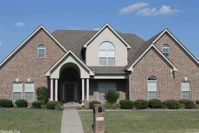 Searcy Single Family Home For Sale: 426 Natalie Circle