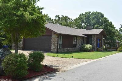 Maumelle Single Family Home New Listing: 14 Leisurewood Lane