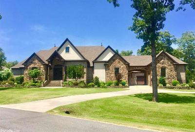 Searcy AR Single Family Home For Sale: $585,000