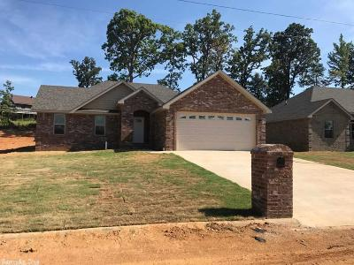 Paragould Single Family Home For Sale: 2103 Jessica Faye St.