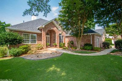 Maumelle Single Family Home For Sale: 111 Quapaw Trail