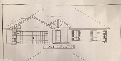 Vilonia Single Family Home For Sale: Lot 14 Clover Ridge Road