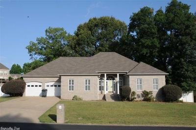 Searcy Single Family Home For Sale: 1103 Golf Course Drive