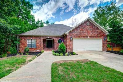 Little Rock Single Family Home New Listing: 13618 Napoleon Road