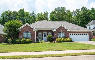 Bryant, Alexander Single Family Home New Listing: 2303 Defoe Circle