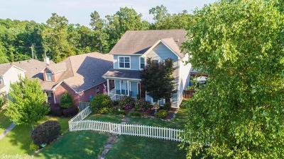 Little Rock Single Family Home New Listing: 12419 Brodie Creek Trail
