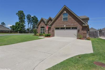 Maumelle Single Family Home For Sale: 101 Frecourte Cove