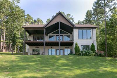 Faulkner County Single Family Home For Sale: 18 Southshore Lane