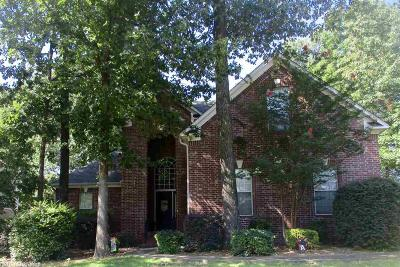 Maumelle Single Family Home For Sale: 152 Hibiscus Drive