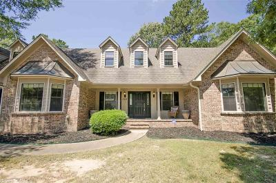Bryant Single Family Home For Sale: 205 Fairoaks Drive