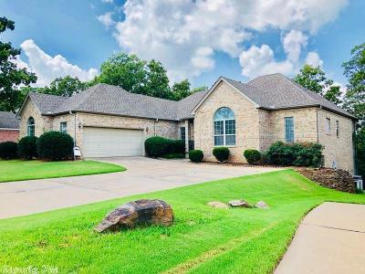 Maumelle Single Family Home For Sale: 112 Miramar
