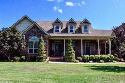 Searcy AR Single Family Home For Sale: $457,000