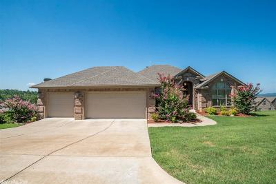 Maumelle Single Family Home For Sale: 202 Majestic Circle
