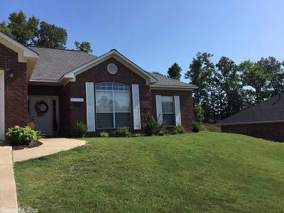 Hot Springs AR Single Family Home New Listing: $195,000