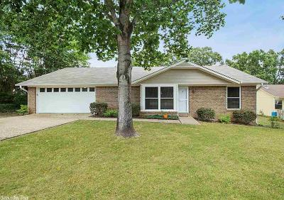 Maumelle Single Family Home New Listing: 7 Ophelia Drive
