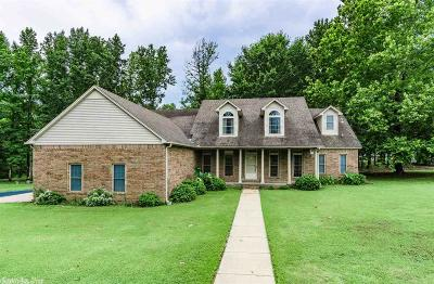 Conway Single Family Home New Listing: 6 Canvasback Lane