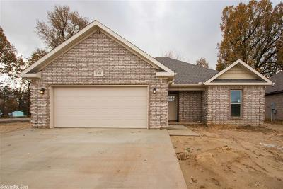 Paragould Single Family Home New Listing: 1000 Ava Lane