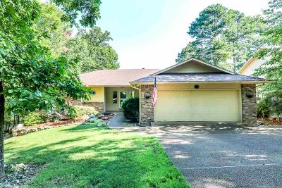 Garland County Single Family Home New Listing: 5 Reinosa Lane
