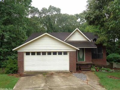 Arkadelphia Single Family Home For Sale: 3 Kristin Lynn Drive