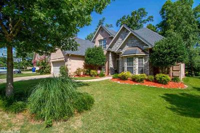 Maumelle Single Family Home Price Change: 205 Nemours Cove