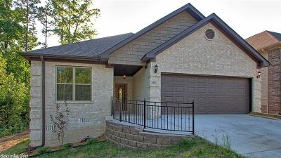 Little Rock Single Family Home New Listing: 618 Trumpler
