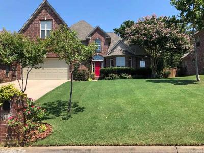 Maumelle Single Family Home For Sale: 215 Hidden Valley Loop