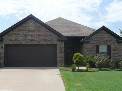 Bryant Single Family Home New Listing: 3003 Chapman Court